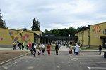 Новое здание Белорусского детского хосписа
