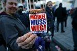 Меркель должна уйти