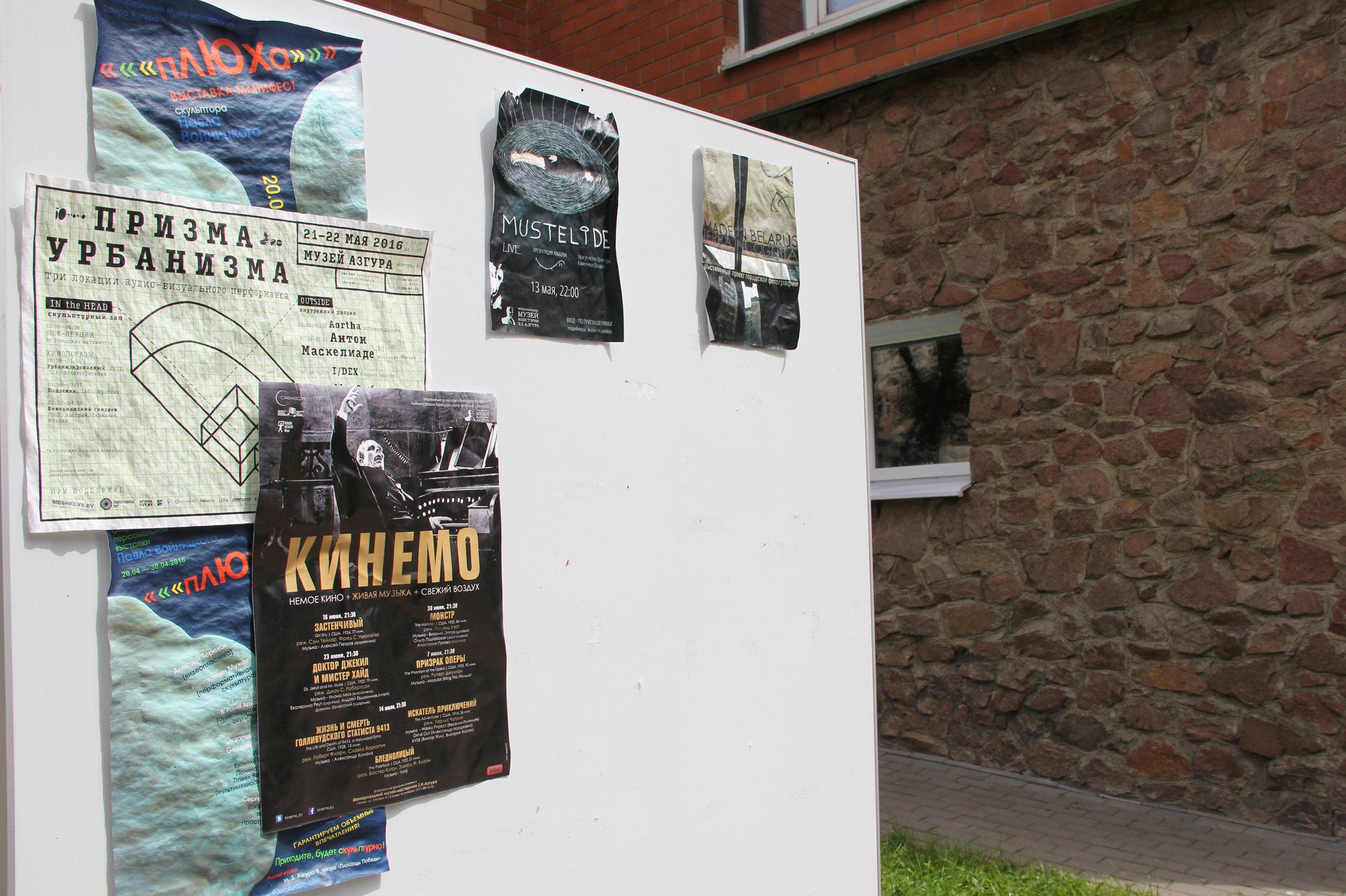 Фестиваль немого кино Кинемо