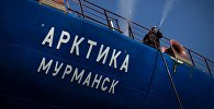 Головной атомный ледокол Арктика