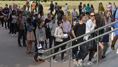 Центральное тестирование в БГУ, архивное фото