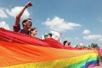Акция ЛГБТ-сообщества, архивное фото