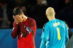Криштиану Роналду после незабитого пенальти