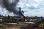 Пожар на заводе Полимир