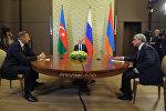 Трехсторонняя встреча В.Путина с И.Алиевым и С.Саргсяном, архивное фото