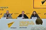 Организаторы и лауреат кинофорума Евразия.DOC в МПЦ Sputnik Беларусь