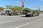 РСЗО Полонез на параде Победы 9 мая в Минске