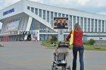 Трансляция Всебелорусского собрания на улицах Минска