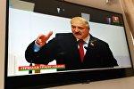 Трансляция выступления президента на Всебелорусском собрании