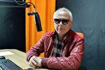 Ким Брейтбург в студии радио Sputnik Беларусь