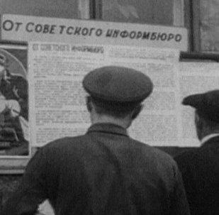 Спутник_От Советского информбюро… - летопись народного подвига. Кадры из архива