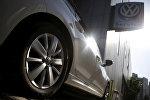 Сервис компании Volkswagen