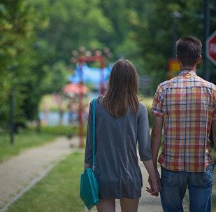 Моладзь у парку