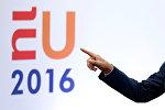 Рука председателя Европейского Совета Доанльда Туска