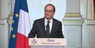 СПУТНИК_Олланд, Меркель и Туск прокомментировали решение Великобритании выйти из ЕС