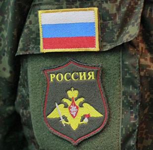 Шеврон ВС РФ