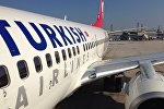 Самолет компании Turkish Airlines