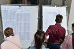 Абитуриенты у стендов со списками на прохождение тестирования, архивное фото