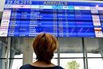 Табло в аэропорту Минска