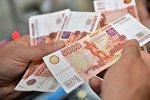 Расійскія рублі