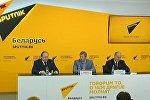 Пресс-конференция руководства НАДА и РНПЦ Спорта