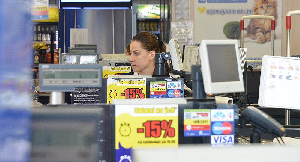 В Беларуси летом впервый раз засемь лет зафиксирована дефляция