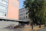 Мінскі дзяржаўны лінгвістычны ўніверсітэт (МДЛУ)