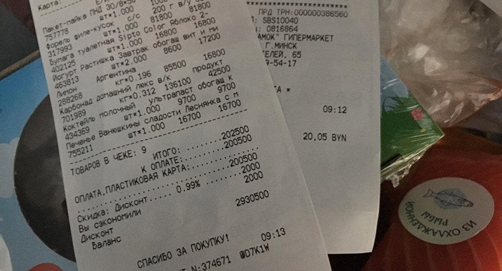 Лжемилиционер вСвислочском районе предъявил чек ипровел обыск дома