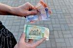 Новые и старые деньги