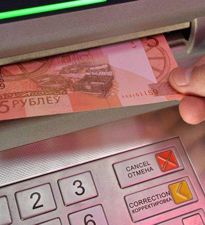 Банкомат выдает новые деньги