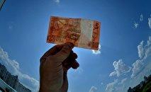Астролог предсказал будущее новых белорусских денег