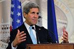 Госсекретарь США Дж.Керри