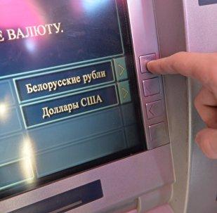Зняцце наяўных грошай у банкамаце
