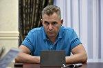 Уполномоченный при президенте РФ по правам ребенка Павел Астахов