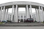 Академия наук Республики Беларусь