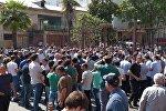 Акция протеста у здания МВД в Абхазии