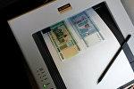 Белорусские деньги на принтере