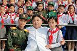 Лидер КНДР с детьми