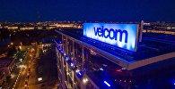 Офис компании velcom в Минске