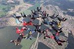 Массовый прыжок с парашютами