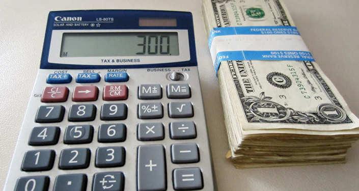 Главный бухгалтер завладела деньгами Мозырского дет дома