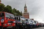 В Москве стартовало ралли Шелковый путь - 2016