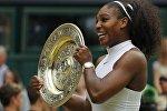 Серена Вильямс победила на Уимблдонском турнире