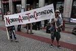 Антивоенный протест в Варшаве