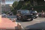 Видеофакт: Гелик с белорусскими номерами на улицах Монте-Карло