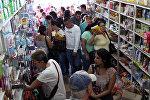 Венесуэльцы закупаются в Колумбии