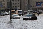 Последствия потопа на Куйбышева