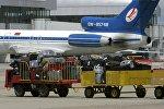 Багаж в минском аэропорту