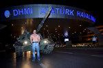Танк в аэропорту Ататюрка в Стамбуле