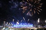 Открытие Игр-2012 в Лондоне
